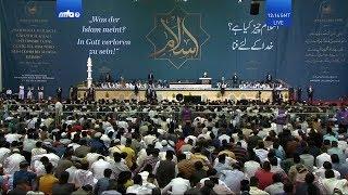 Pashto Translation: Friday Sermon 5th July 2019
