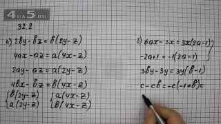 Упражнение 32.2. Вариант А. Б. Алгебра 7 класс Мордкович А.Г.