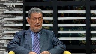 بامداد خوش - سرخط - صحبت های سلطان محمود محمدی در مورد نگرانی از مدیریت نشدن منابع آبی