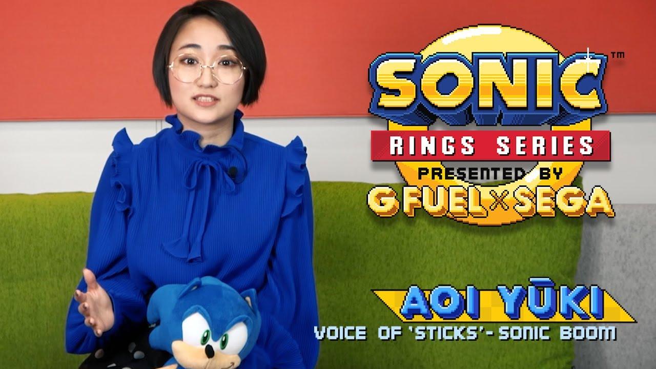 Sonic Ring Series - Aoi Yuki