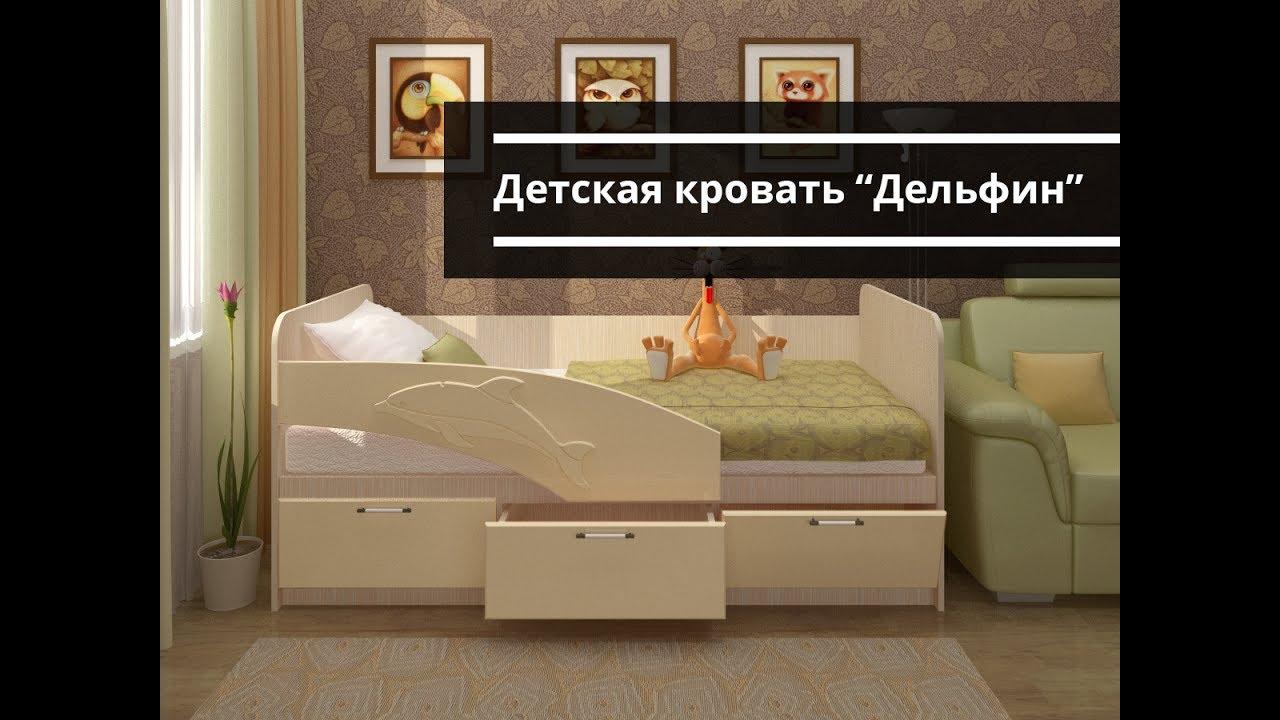 21 дек 2016. Детская кровать андрей 812-1600 http://mebelsp. Com/catalog/furniture/ detskie_krvati/krovat_detskaya_andrey_812_1600/ размеры: высота 640 ширина 1632 глуб.