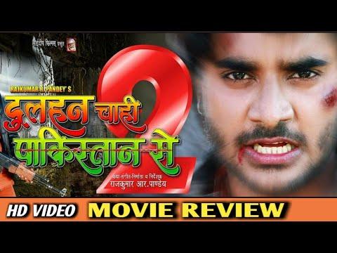chintu ji movie review