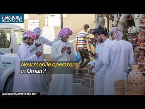 New mobile operator in Oman?