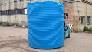 - 10000 л пластиковый бак для воды серия СV - Полимер Групп(Бак пластиковый СV-10000. Объем 10000 л. Высота: 2660 мм. Диаметр: 2300 мм. Вес: 200 кг. Изготовлен из пищевого пластика., 2016-10-12T11:27:18.000Z)