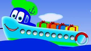 Развивающие мультики про машинки.Конструктор: собираем КОРАБЛЬ. Машины для детей. Машинки.