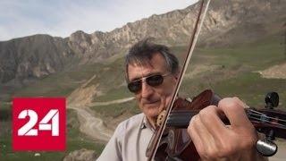 Смотреть видео Держаться корней. Специальный репортаж Алексея Михалева - Россия 24 онлайн