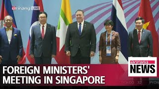 North Korea's Foreign Minsiter kick off bilateral talks diplomatic partners upon arrival..