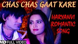 1Chas Chas Gaat Kare -  Original HD Video Song - 2015 Dj Hits Haye Nachan Aali