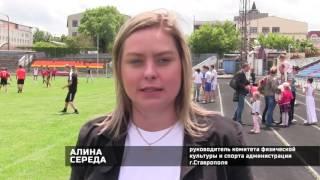 """Фестиваль """"Лето в городе"""""""