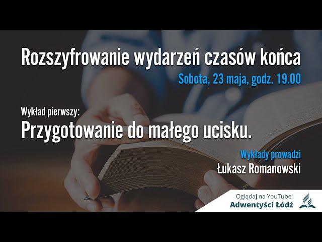 1. Przygotowanie do małego ucisku - Łukasz Romanowski (poprawiona jakość)