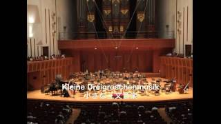 Kleine Dreigroschenmusik : Kurt Julian Weill(小さな三文音楽:クルト・ユリアン・ヴァイル)