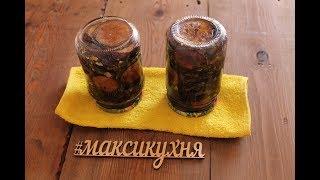 Острые баклажаны с чесноком и перцем на зиму. (по-грузински)