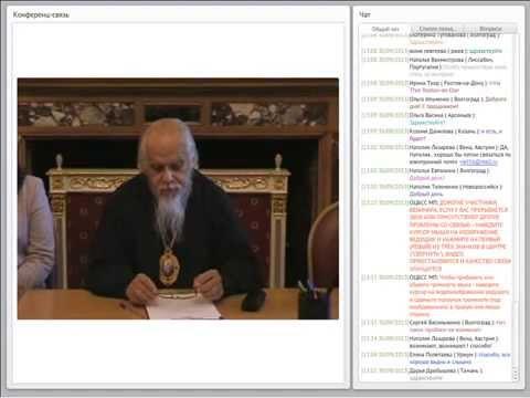 Бесплатные православные курсы онлайн для детей и взрослых