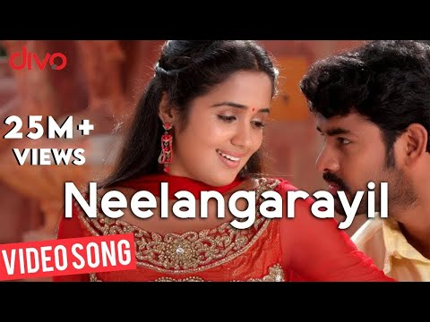 Verasa pogayile hd video song from jilla tamil movie youtube neelangarayil pulivaal video song altavistaventures Image collections