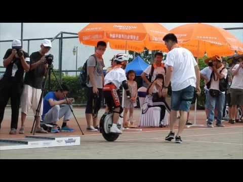 INMOTION WORLD CARNIVAL OF CHINA SHENZHEN