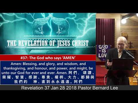 Revelation 37 Jan 28 2018 Pastor Bernard Lee