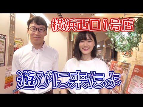 中 泉 英雄 ブログ