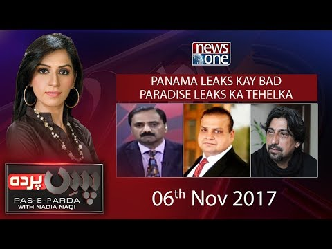 Pas E Parda | 06-November-2017 | NewsOne Pk