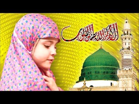 quran-recitation-emotional-|-a-young-girl-|-surat-ul-mulk
