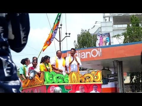 Shri Kanna Laxminarayana garu Election Campaign at Guntur | 9-5-2019