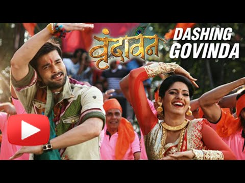 Dashing Govinda Song | First Look | Vrundavan Marathi Movie | Amit Raj | Pooja Sawant