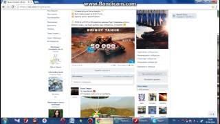 Танки Онлайн|Favorite Tanks| [Конкурс на 20 тысяч кристаллов]