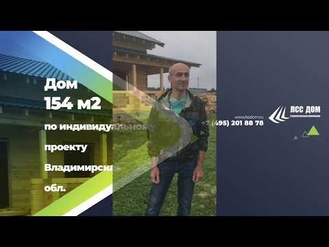 Сдан дом во Владимирской области, Киржачского района
