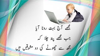 Funny jokes in urdu | Whatsapp funny video | Funny Jokes pictures | Joke of the day | Episode 7