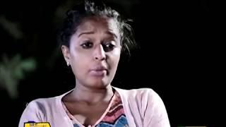 Meleket - Part 74 (Ethiopian drama)
