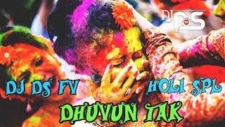 Dhuvun Taak Remix DJ DS FV FULL SONG | Mauli | Riteish Deshmukh | Genelia Deshmukh | Ajay Atul |