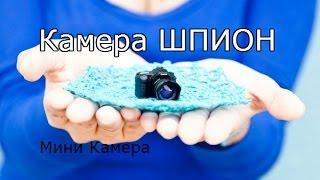 Скрытая ШПИОНСКАЯ Видео Камера Посылка из Китая AliExpress(Купить можно тут http://ali.pub/4vjkw ➡Заработай как я - http://bit.ly/1PJoEen ☆ Скидки на Gearbest ▻ http://bit.ly/1oWhKMZ ☆ Скидки на..., 2015-04-22T06:13:04.000Z)