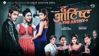 The Artist New Nepali Movie ft.Sunil Gurung Trishana Budathoki By Jiwan Shahi 1o minutes movie 2078