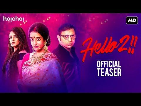 Hello ( হ্যালো ) | Season 2 | Official Teaser | Raima Sen | Priyanka Sarkar | Joy Sengupta | Hoichoi
