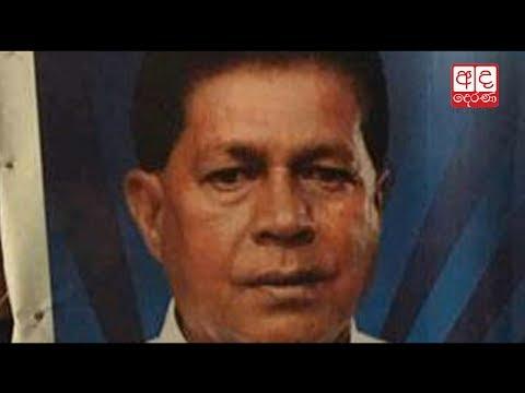 Dhananjaya de Silva's father killed in shooting at Ratmalana