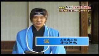 (2010年ドラマ)須賀健太、柳下大、古川雄大、谷内伸也、上山竜治、伊...