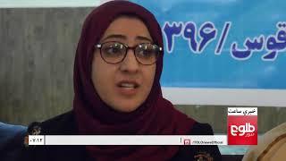 LEMAR News 05 December 2017 / د لمر خبرونه ۱۳۹۶ د لیندۍ ۱۴