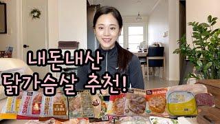 [diet & workout vlog] 내돈내산…