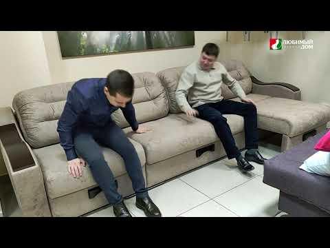 """Диван """"Магнат"""" фабрики """"Алладин"""" г.Омск"""