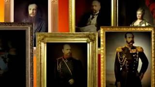 История Отечества в портретах. П.А. Столыпин (документальный цикл В.С. Правдюка)
