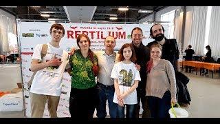 Рептилиум 31 марта 2018. Выставка-ярмарка террариумных животных. Мастер класс - лианы