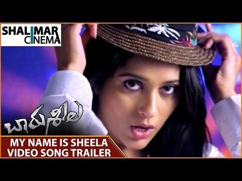 My Name Is Sheela Song Trailer || Charu Seela Movie || Rashmi Gautham, Rajiv Kanakala