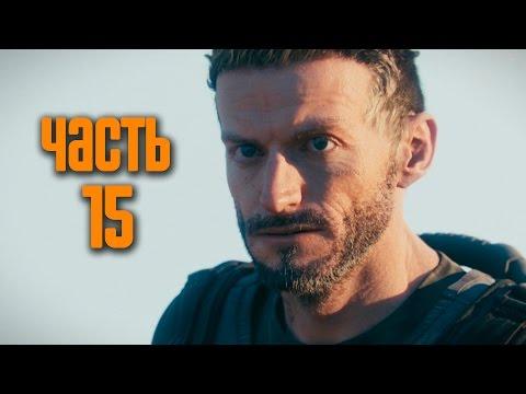 Прохождение Call of Duty: Advanced Warfare [60 FPS] —  Часть 5: Последствия