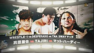 Sanada vs. Tajiri vs. Matt Hardy