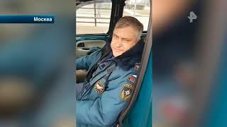Сотрудник МЧС уволился через 2 дня после публикации видео с его пьяной ездой