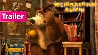 Mascha und der Bär - Weihnachten allein ⛄️  (Trailer)