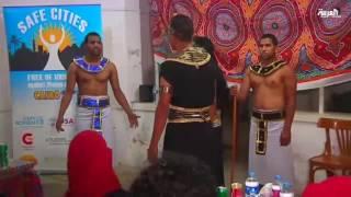 التحرش في مصر هدف لحملة وطنية بمساعدة برنامج أممي