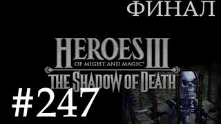 видео Герои Меча и Магии III Полное собрание (2003) » скачать игры.