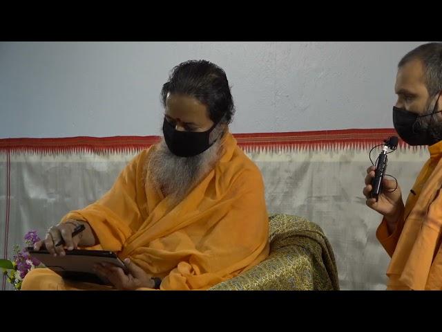 Evening Darshan with Paramahamsa Prajnanananda - May 9, 2021