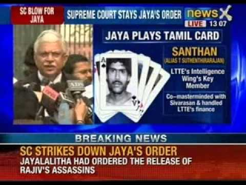 Supreme Court stays Jayalalithaa's decision to free Rajiv Gandhi's killers