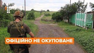 Що зміниться у селі Гладосовому, яке офіційно стало підконтрольним Україні
